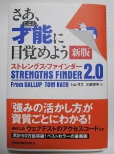 FullSizeRender-9