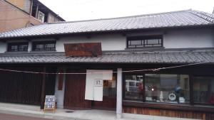 honmachikoryukan